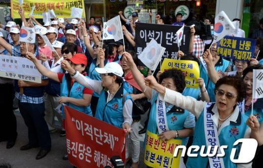 [사진]통합진보당사 앞 재향군인회의 외침
