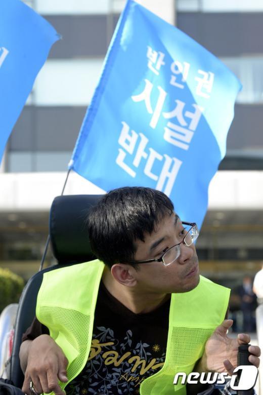 """[사진]""""반인권 시설 반대"""""""