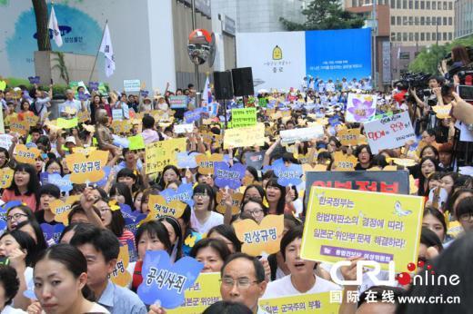 韓,日'위안부 사죄하라' 1087번째 정기 수요집회 거행