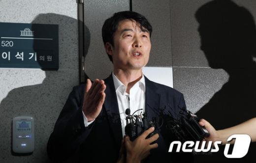 """[사진]이석기 """"국정원 내란음모 혐의, 날조 모략"""""""