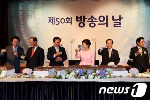 [사진]박근혜 대통령, 방송의 날 축하연 참석