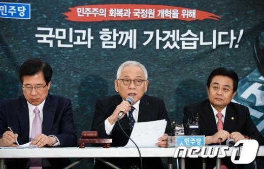 """[사진]김한길 """"이석기 체포동의안 원칙대로 할 것"""""""
