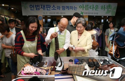 """[사진]""""아름다운 가게"""" 점원이 된 헌재소장"""