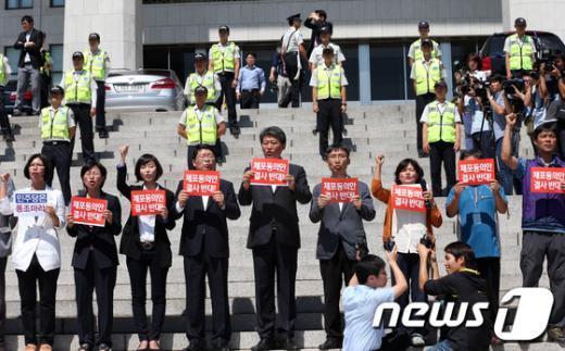 """[사진]""""체포동의안 처리 결사반대!"""""""