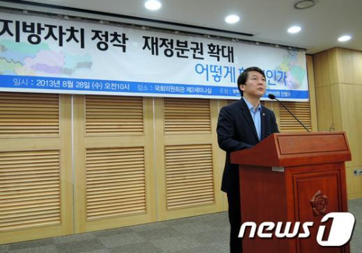[사진]축사하는 안철수 의원