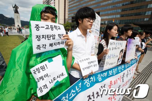 """[사진]인천 청소년들, """"중·고교 정치탄압 학칙 폐지"""""""