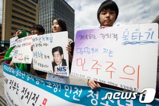 """[사진]""""민주주의 회복"""" 청소년이 나선다"""