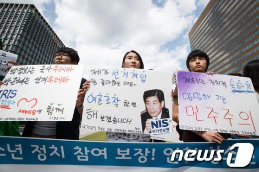 """[사진]인천 청소년들, """"민주주의 회복을 위한 시국선언"""""""