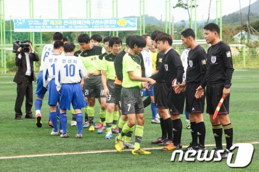 [사진]제3회 전국장애인축구선수권대회