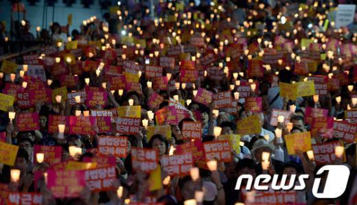 [사진]촛불이 외친다