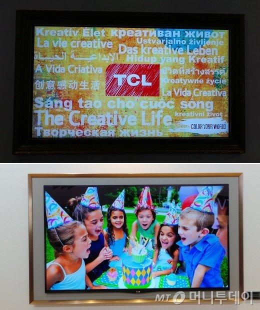 중국 TCL이 'IFA 2013'에 전시한 '프레임 TV'(위)는 LG전자가 선보인 OLED TV 신제품인 '갤러리 올레드 TV'(아래)를 연상케 한다. /사진=서명훈 기자