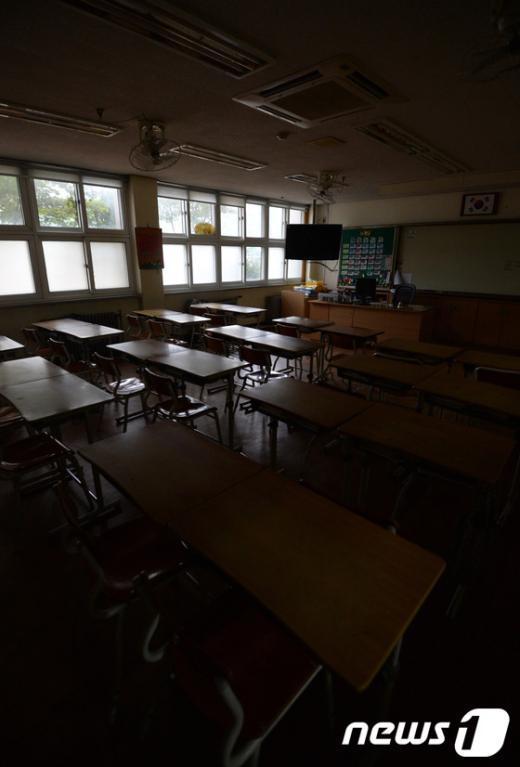 [사진]성남보호관찰소 때문에 불꺼진 교실