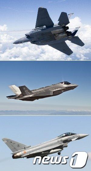사진은 위부터 순서대로 보잉F-15SE, 록히드마틴 F-35, EADS 유로파이터   News1