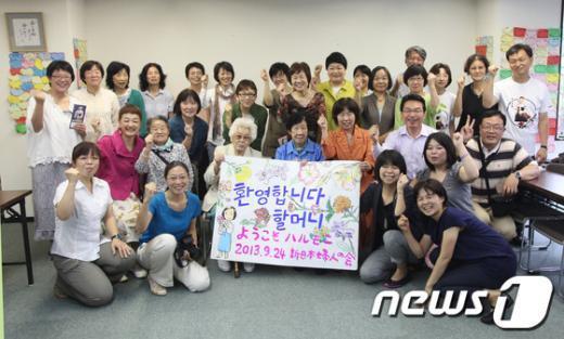 [사진]'위안부' 피해 할머니, 신일본부인회중앙본부 방문