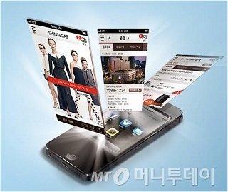 신세계백화점의 모바일 앱 자료사진./사진제공=신세계백화점
