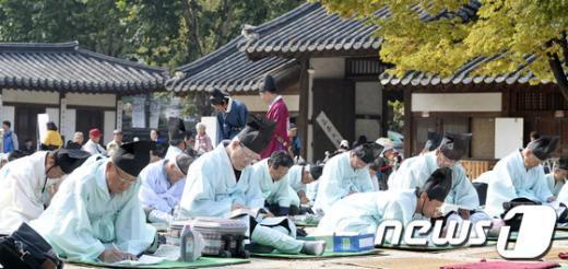 [사진]조선시대 과거시험 재현