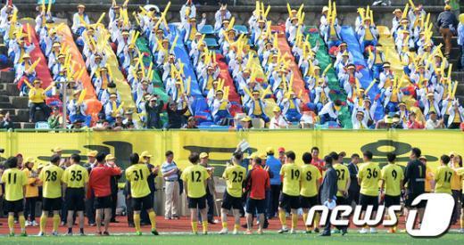 [사진]이북도민들 '우리의 소원은 통일'