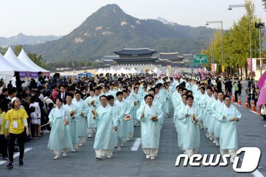 [사진]서울아리랑 퍼레이드