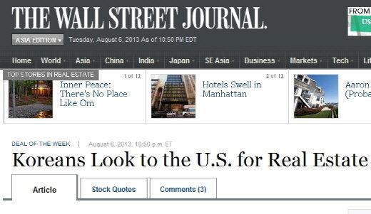 '올 상반기 세계에서 미국 부동산을 가장 많이 사들인 국가가 우리나라'라는 내용의 월스트리트저널 기사 캡처.