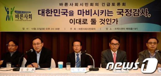 [사진]대한민국을 마비시키는 국정감사, 이대로?