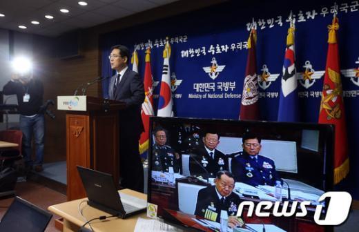 [사진]국방부, '댓글 의혹' 사이버사령부 압수수색