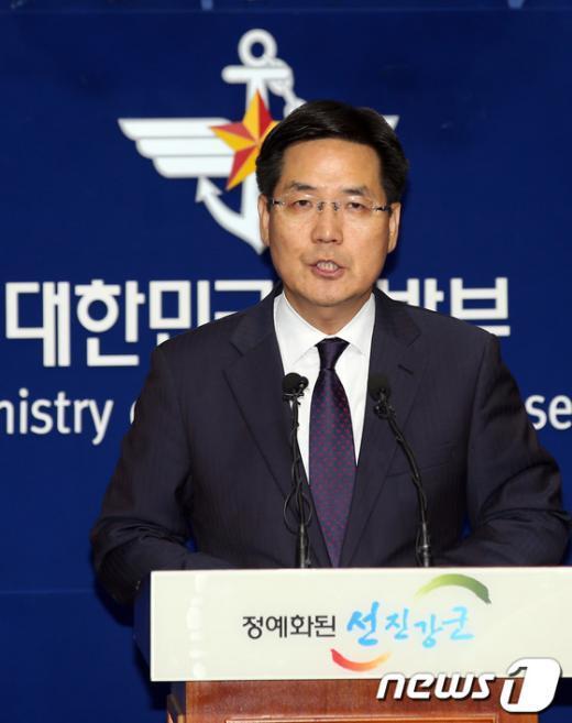 [사진]국방부 '댓글 의혹' 중간조사 발표