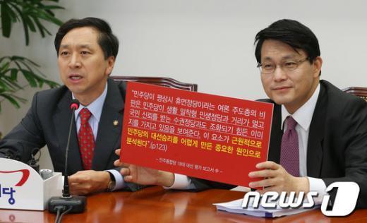 [사진]'민주당 대선 평가서' 든 김기현 정책위의장