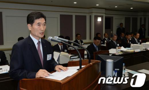 [사진][2013국감] 한국수자원공사 업무보고