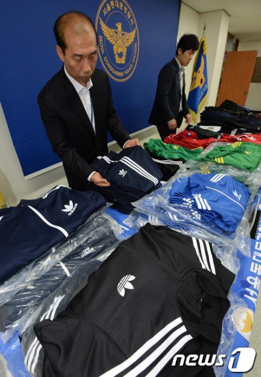 [사진]'동대문 시장에 가짜 운동복 32억원치나'