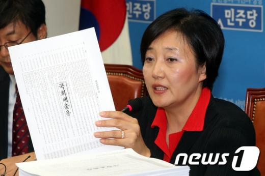 국회 법사위 위원장인 민주당 박영선 의원.2013.10.20/뉴스1  News1   이광호 기자