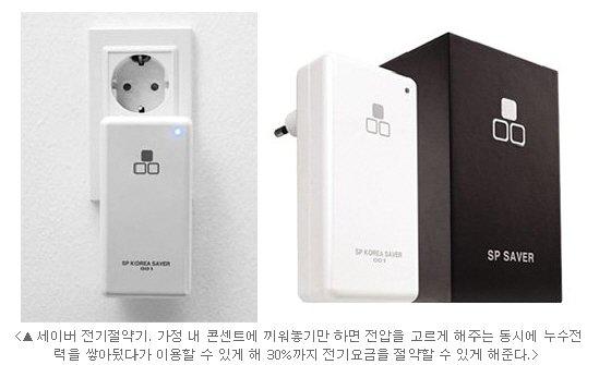 단열뽁뽁이外…난방비 절약 아이디어 상품 '눈길'