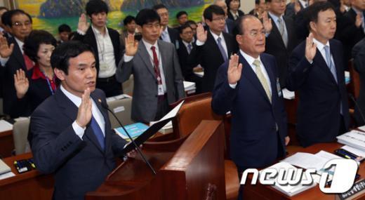 [사진][2013국감]정무위원회 국정감사
