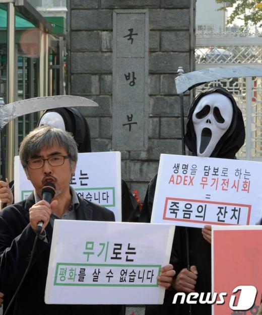 [사진]시민사회단체 '죽음의 잔치 멈춰라'