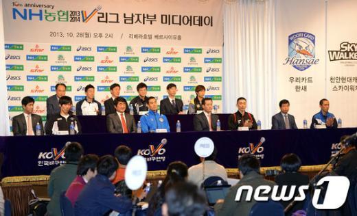 [사진]프로배구 V-리그 남자부 미디어데이가 개최