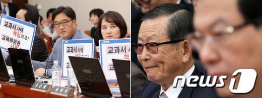 [사진][2013국감] 野, '교과서 총공세'