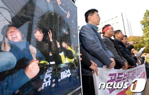 [사진]경찰청 앞 기자회견 갖는 골든브릿지 노조
