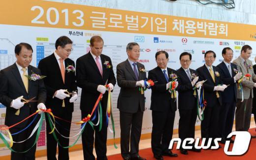 [사진]2013 글로벌기업 채용박람회 개막