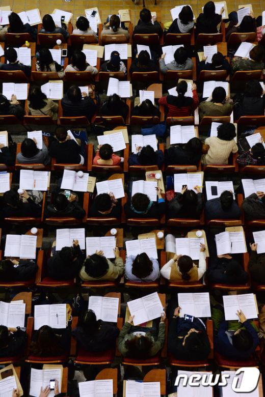 [사진]교교 선택 전략설명회 찾은 학부모들