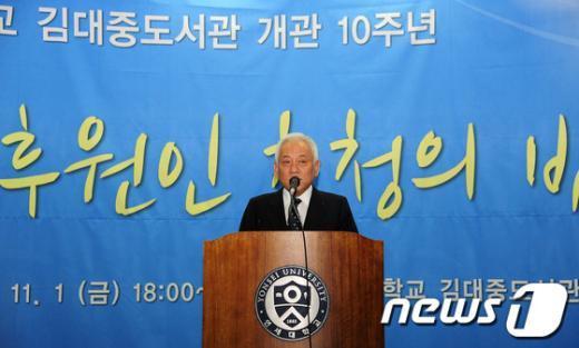 [사진]김한길 대표, 김대중도서관 개관 10주년 축사