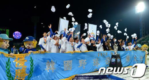 [사진]삼성, 3연속 한국시리즈 우승