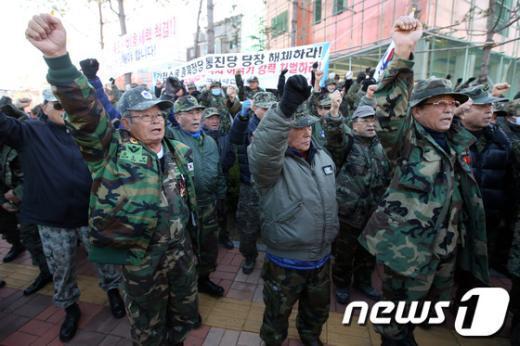 [사진]'이석기 강력 처벌 촉구'