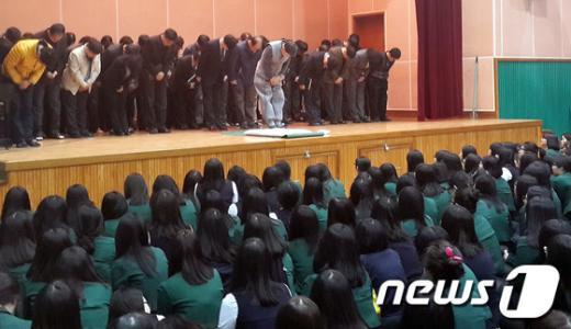 [사진]울산 성적 조작 교장, 전교생에 '참회의 인사'