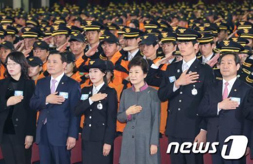 [사진]박근혜 대통령, 소방의 날 기념식 국민의례
