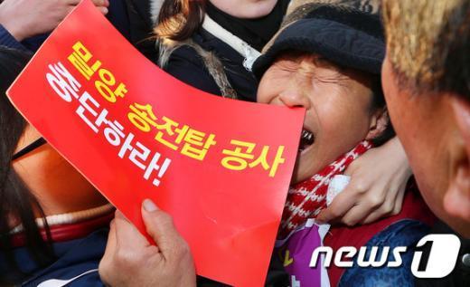 [사진]'밀양 송전탑 공사 중단하라!'
