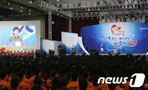 [사진]朴대통령, 제51주년 소방의 날 기념사