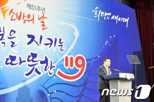 [사진]인사말하는 남상호 소방방재청장