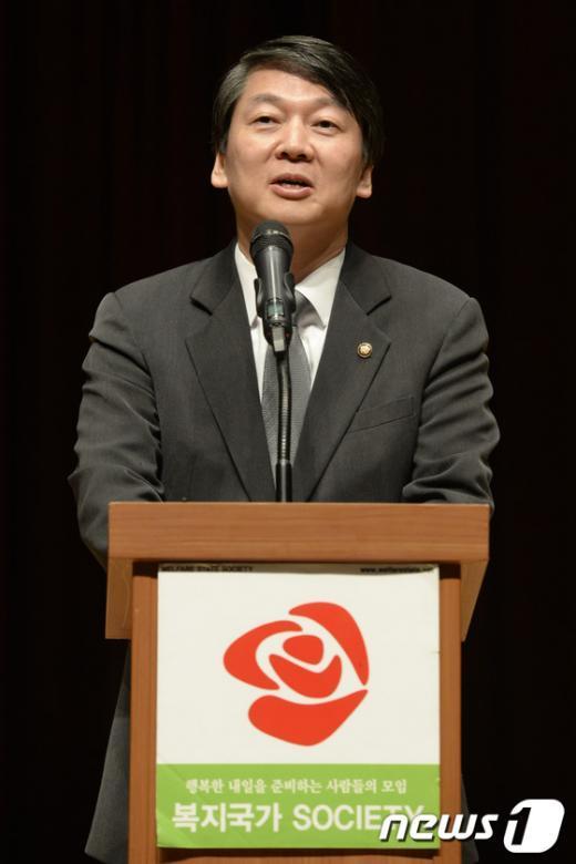[사진]안철수, 복지국가정치추진위 출범식 축사
