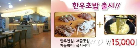 인천 구월동 스시웨이 실내분위기와 신메뉴