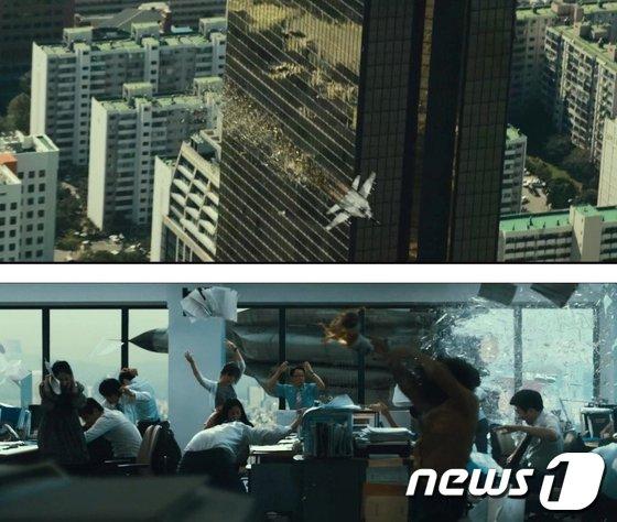 공군 전투기를 소재로 한 영화 '알투비 : 리턴투베이스'의 한 장면. 영화 속 전투기가 서울시내 도심을 비행하다 고층건물을 직접 스치고 지나가 엄청난 피해를 입히고 있다. © News1
