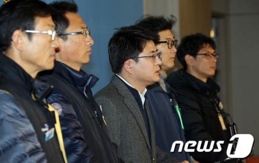 [사진]정부조달협정 개정 관련 기자회견